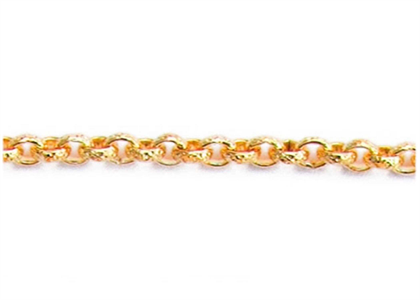 Gold Plated 8 mm Mens Belcher Chain