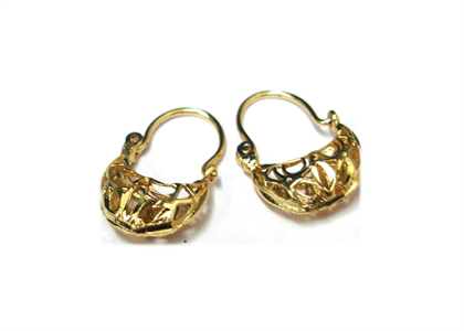 Gold Plated | Basket Hoop Earrings