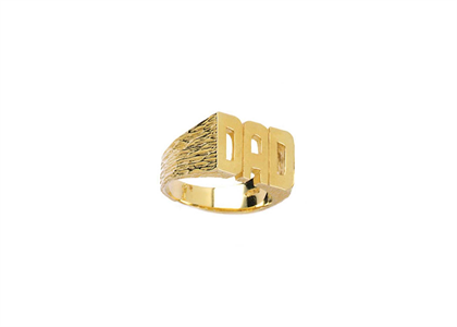 Gold Plated Dads Ring